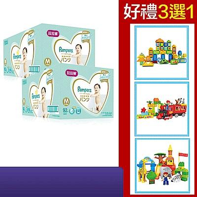 (2箱組合)幫寶適 一級幫 拉拉褲/褲型尿布 (M) 92片_日本原裝/箱