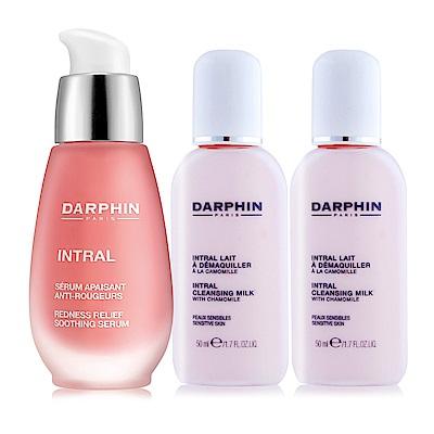 Darphin 朵法 全效舒緩潔膚乳50mlX2+全效舒緩精華液30ml