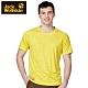 【Jack Wolfskin 飛狼】男 圓領短袖排汗衣 拉克蘭袖T恤 (黃色) product thumbnail 1