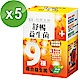 (結帳再折220)台塑生醫-舒暢益生菌(30包入/盒) 5盒/組 product thumbnail 1