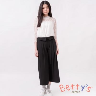 betty's貝蒂思 腰間反折寬版西裝褲(黑色)