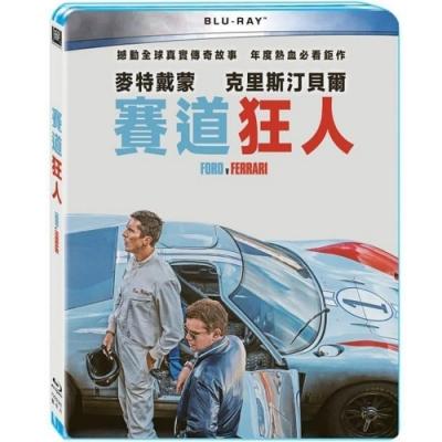 賽道狂人 Ford V.Ferrari 藍光 BD