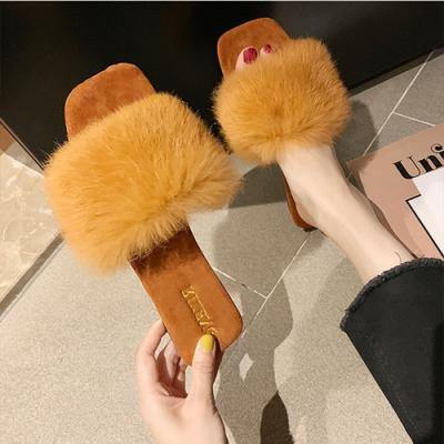 KEITH-WILL時尚鞋館 視覺個性絨毛一字拖-橘色