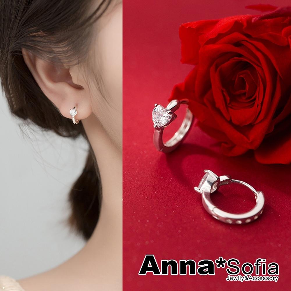 【3件5折】AnnaSofia 心型鋯鑽迷你C圈 925純銀針耳針耳環(銀系)