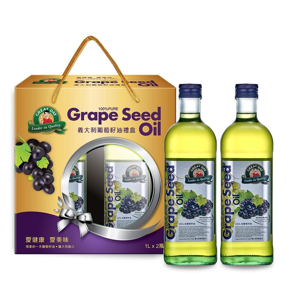 得意的一天 義大利葡萄籽油禮盒(1L*2瓶)