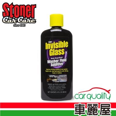 【美國 STONER】史東樂 雨刷精_撥雨型 (300 ml)