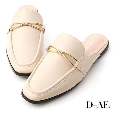D+AF 夢想空間.細緻金屬扭結穆勒鞋*米白