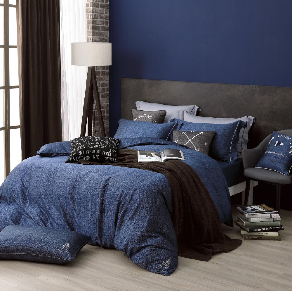 OLIVIA SIMON 藍 標準雙人薄床包薄被套四件組 繡線枕 棉天絲系列