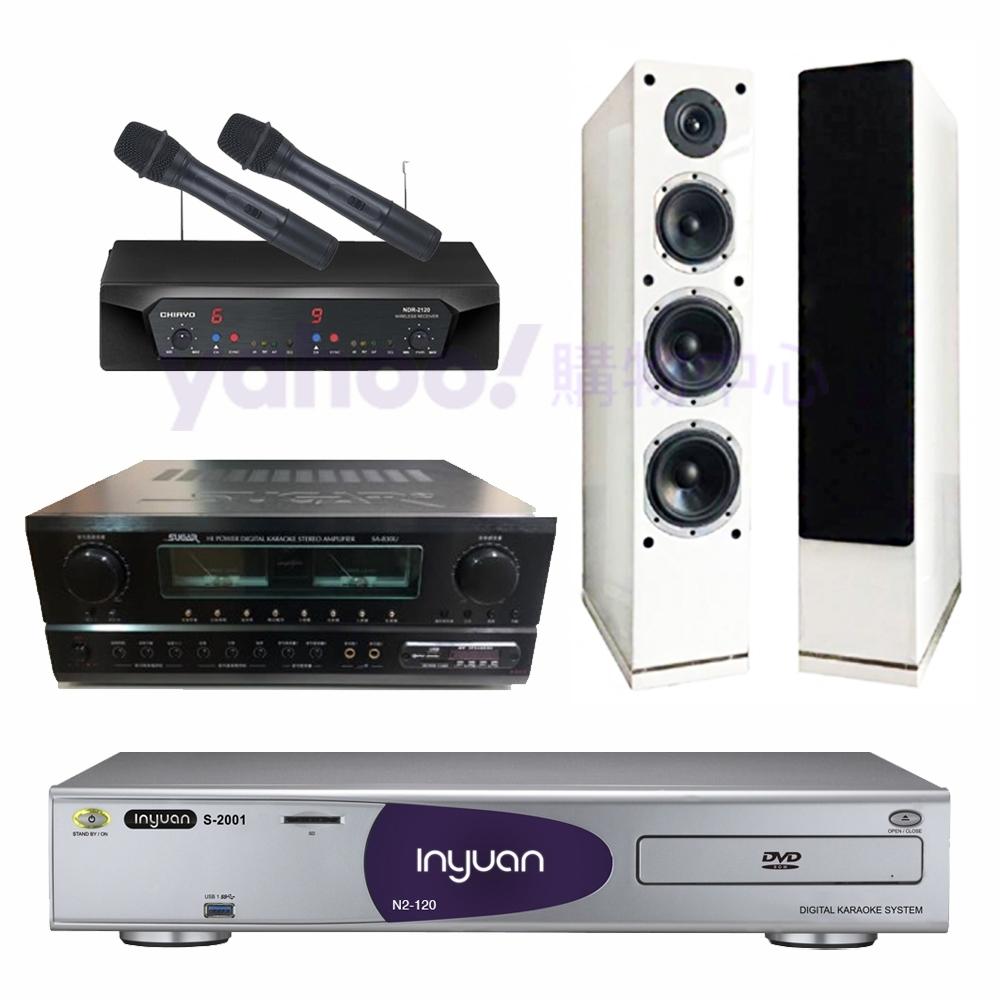 音圓 S-2001 N2-120+SA-830U+CHIAYO NDR-2620+AS-168W(伴唱機4TB+卡拉OK套組)