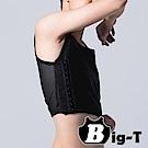 束胸 無痕平坦透氣半身排扣款(4XL-6XL) BIG-T