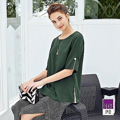 ILEY伊蕾 珍珠造型五分袖寬版上衣(綠/磚)
