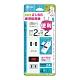 聖岡  多功能2USB充電家用 6尺延長線 NS-222U-6 (2入組) product thumbnail 1