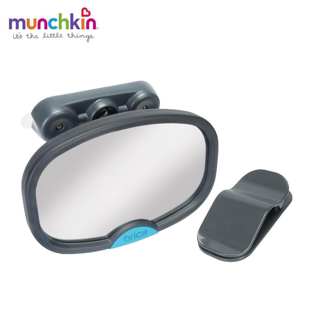 munchkin滿趣健-豪華兩用寶寶後視鏡(吸盤+夾板)
