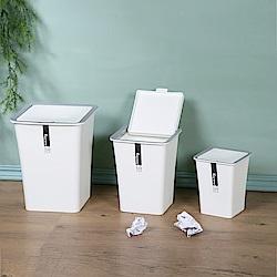 創意達人白色時尚掀蓋垃圾桶(大中小)3入組