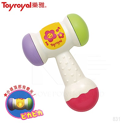 【任選】日本《樂雅 Toyroyal》歡樂小錘