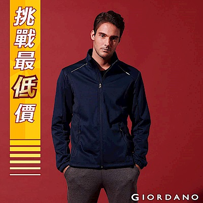 GIORDANO 男裝搖粒絨內裡立領夾克外套-66 標誌海軍藍