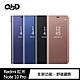 QinD Redmi 紅米 Note 10 Pro 透視皮套#手機殼 #皮套 #可立支架 product thumbnail 1