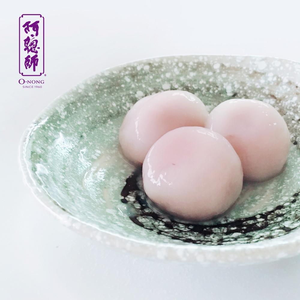 阿聰師‧QQ諾米包餡芋圓(250g/盒,共3盒)