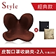 Style Body Make Seat Standard 美姿調整椅- 棕色 product thumbnail 2