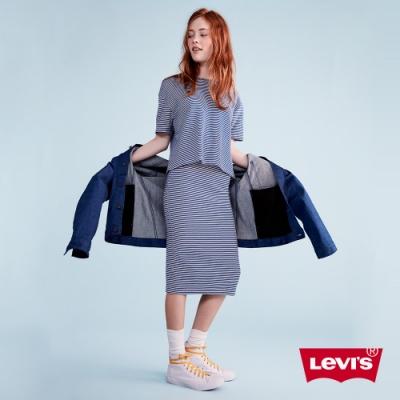 Levis 女款 條紋窄裙 Line8歐系簡約 過膝中長版