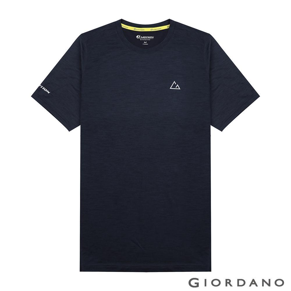 GIORDANO 男款G-MOTION素色LOGO運動短袖T恤-66 標誌海軍藍
