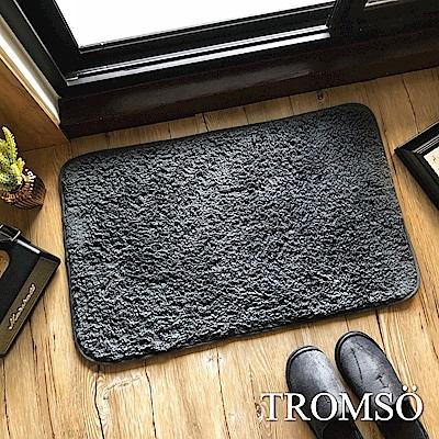 TROMSO 北歐風尚小羊絨吸水地墊-風格灰