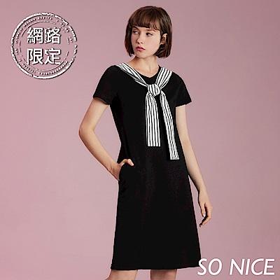 SO NICE俏麗條紋假兩件披肩洋裝