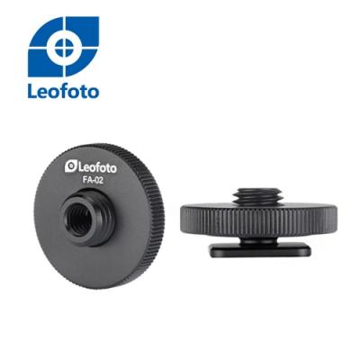 Leofoto 徠圖 FA-02熱靴轉換1/4螺孔