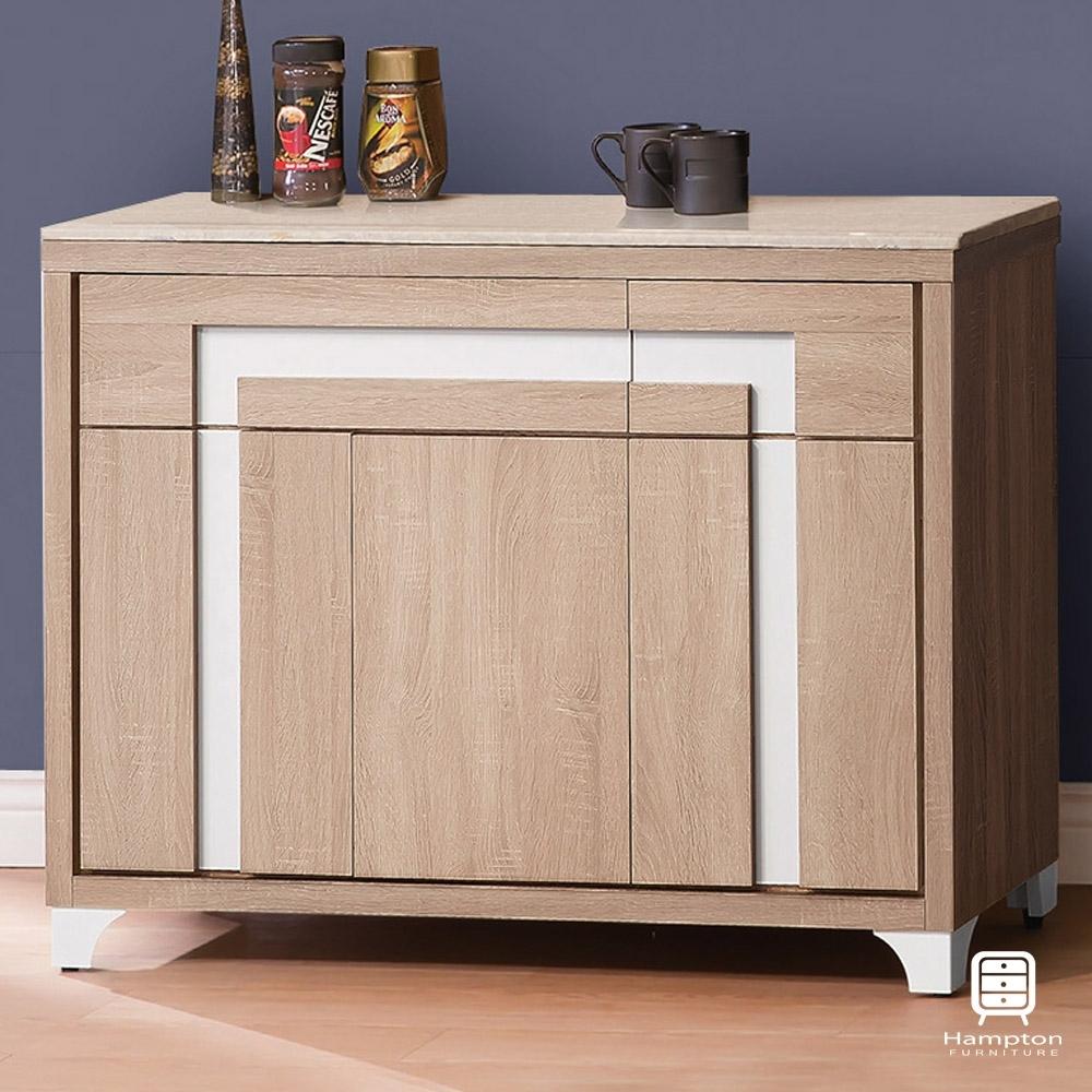Hampton蘿希瑪麗橡木4尺餐櫃下座-116x45x81cm