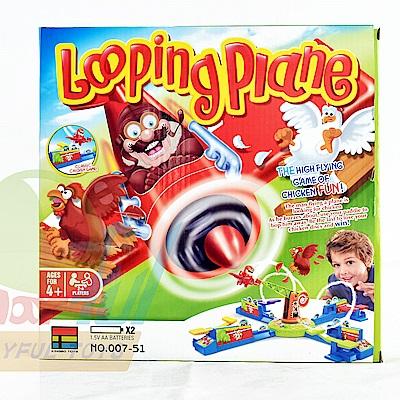 【Playful Toys 頑玩具】電動飛機偷雞組