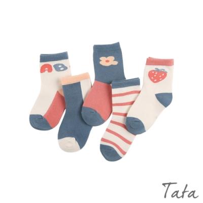 童裝 草莓小花條紋襪-五入 TATA KIDS