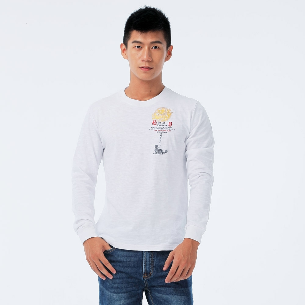 BIG TRAIN 神獸狻猊羅紋束口長袖T-男-漂白