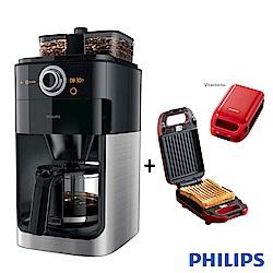 PHILIPS 飛利浦 2+全自動美式咖啡機HD7762+熱壓三明治機