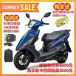 SYM三陽機車 新迪爵 DUKE 125 【七期】ABS碟煞 2020新