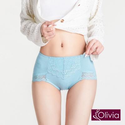 Olivia 莫代爾蕾絲包臀高腰內褲-藍色