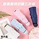 Lebon life 膠囊迷你防曬遮陽圓柄五折傘/雨傘/摺疊傘 product thumbnail 1