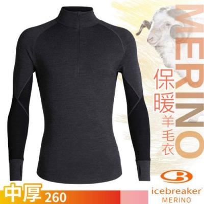 Icebreaker 男新款 美麗諾羊毛中厚款 ZONE 網眼透氣半開襟長袖上衣_灰黑