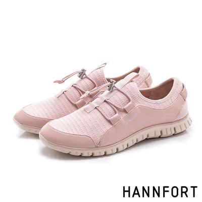 HANNFORT ZERO GRAVITY 束繩彈力條紋運動鞋 女 粉