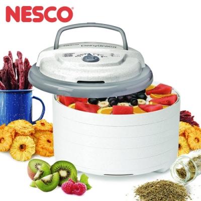 NESCO 天然食物乾燥機 FD-75PR [美國原裝進口]