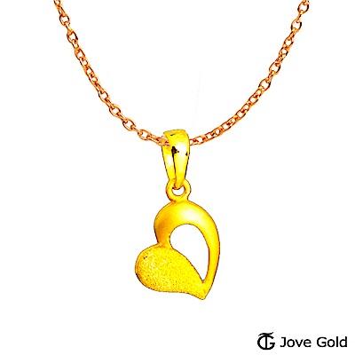 Jove gold 純愛黃金墜子 送項鍊