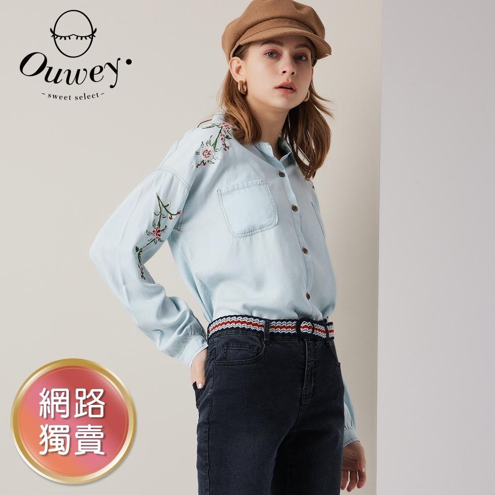 OUWEY歐薇 花朵刺繡萊賽爾牛仔襯衫(淺藍/深藍)3211468127
