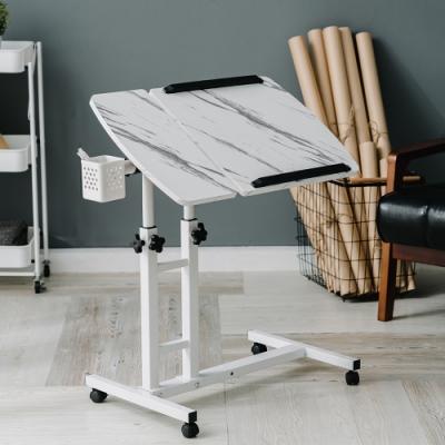 [時時樂限定] 樂嫚妮 360度升降工作桌/懶人桌/邊桌 (6款)