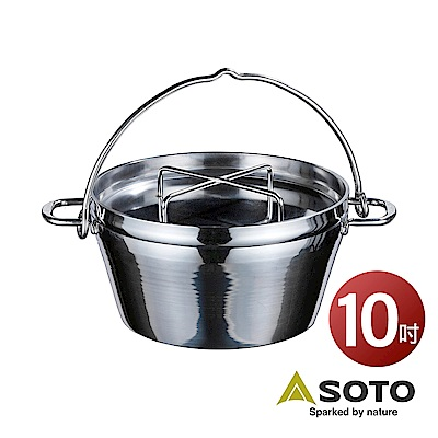 SOTO 亮面不鏽鋼荷蘭鍋10吋 ST-910M