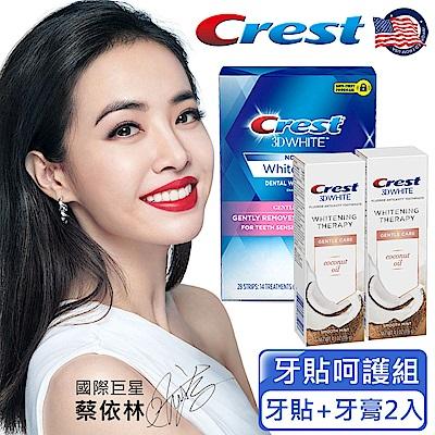 美國Crest-3DWhite美白牙貼呵護組(牙貼14天份+亮白牙膏-椰油2入116g)