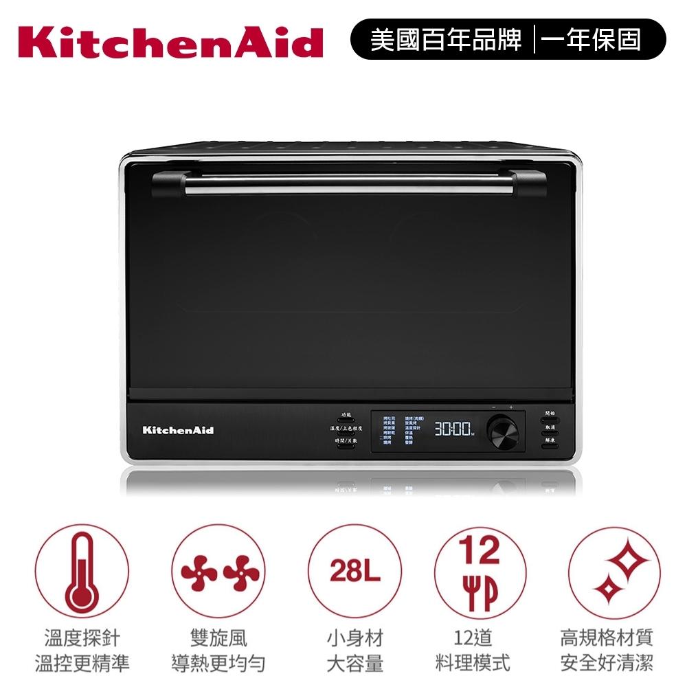 KitchenAid 28L雙旋風全自動烘烤箱