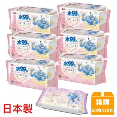 日本LEC 新款迪士尼阿拉丁-口手專用純水99%濕紙巾箱購-60抽x18包入