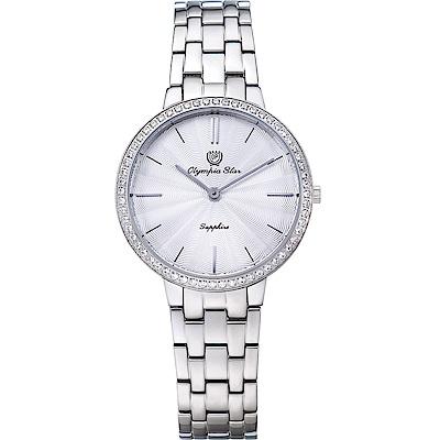 OlympiaStar 奧林比亞之星 時尚水波紋晶鑽腕錶-白/34mm  58060DLS