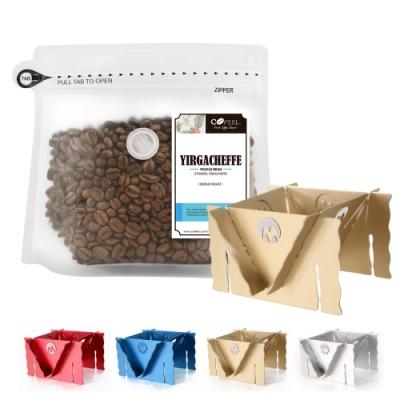 CoFeel 凱飛鮮烘豆衣索比亞耶加雪夫中烘焙咖啡豆半磅+專利收納濾泡耳掛式兩用咖啡架