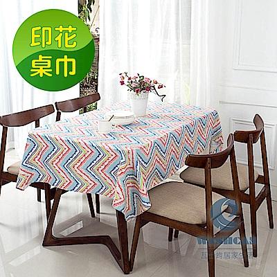 Washcan瓦士肯 清新印花桌巾-幻色幾何 120x170cm