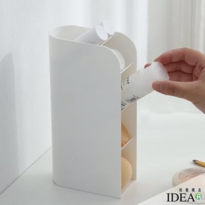 IDEA-多功能文具小物件收納筆筒